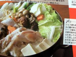 シェフの舌が選んだ冬の2大美味鍋企画