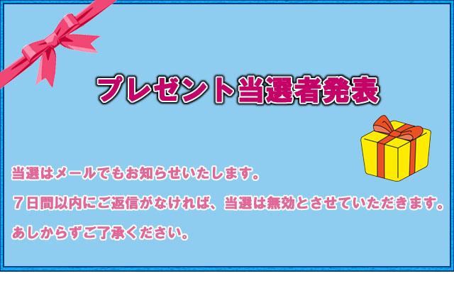 (株)ふぐの魚重 プレゼント