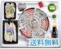 下関ふぐの魚重 とらふぐの刺身(3~4人前)に、ふぐの唐揚げと一夜干しがついた便利でお得なお試しセット