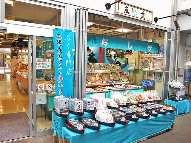 下関の臨海商業施設、カモンワーフ内の魚重店舗